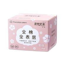 全棉时代奈丝公主亲肤平纹150全棉护垫20片(20片)