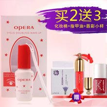 【买2送3】娥佩兰靓眸液7g(赠:1.化妆棉。2.唇彩小样。3.指甲油。)