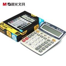 晨光文具 计算器 语音型 大号学生电子计算器 办公用品 ADG98120