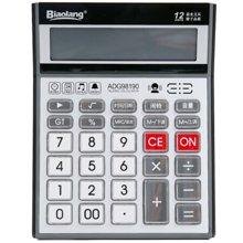 晨光文具 大型语音计算器真人发音桌面通用金属面板计算器办公用品ADG98190