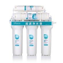 沁园净水器家用厨房前置直饮净水机自来水过滤器超滤机QG-U-1004