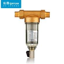 沁园前置净水器家用过滤器 自来水滤水器全屋中央前置净水机QQ-T1