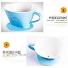 Melitta美乐家手冲咖啡陶瓷滤杯 蓝色 白色可选