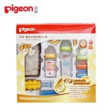 Pigeon/贝亲 新生儿哺喂成长豪华礼盒 6952124200269