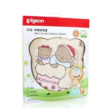 Pigeon/贝亲 彩袜款舒棉绒毛毯 6931025815116
