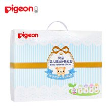 Pigeon/贝亲 婴儿清洁护肤礼盒 6952124201228