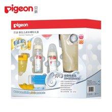 Pigeon/贝亲 经典款新生儿哺喂成长礼盒 6952124200276