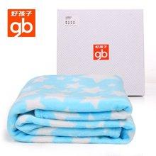 Goodbaby/好孩子 蓝色宝宝空调毛毯礼盒 BQ1561091254(140*100CM)
