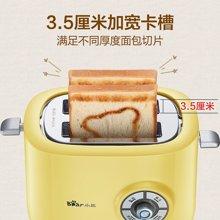 小熊(Bear)烤面包机 2片家用早餐机吐司机全自动多士炉 DSL-A02G1 黄色