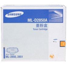 三星(SAMSUNG)ML-D2850A-XIL墨粉(适用ML-2850D 2851ND)