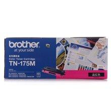 兄弟红色粉盒(TN175M)