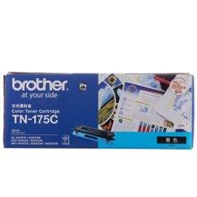 兄弟蓝色粉盒(TN175C)