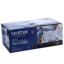 兄弟粉盒(TN175BK)
