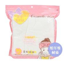 姣兰 美容专用纸 洁面 保湿 方便面膜 90张装 新包装