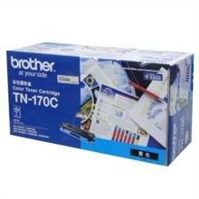 兄弟TN-170C墨粉盒(TN170C)