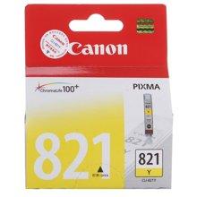 佳能(Canon)CLI-821Y 黄色墨盒(/)