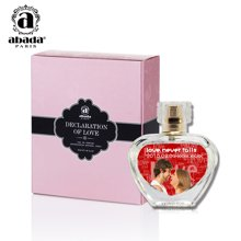 法国abada雅比特爱的宣言主题定制个性香水 45ml