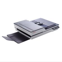 方正 Z70D A4平板+双面馈纸式扫描仪(Z70D)