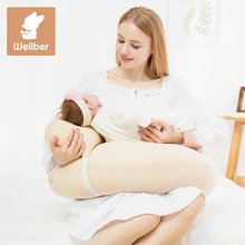 威尔贝鲁 哺乳枕头喂奶用品护腰抱娃新生婴儿垫宝宝多功能授乳枕