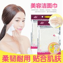 Joy Land/姣兰多功能美容洁面巾 洗脸巾