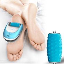 Ms.W磨脚器 电动充电式去角质美脚死皮修足机 老茧修脚器 脚皮修脚刀工具