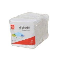 菲尔芙袋装棉签特惠装5包(90支*5包)