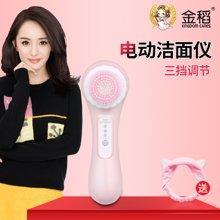金稻毛孔清洁器美容仪洗脸刷声波洁面仪KD-3033C