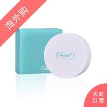韩国Cloud9九朵云美白气垫BB霜SPF50+ PA+++(15ml)