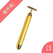 Beauty Bar 24K 美容黄金棒(1个)