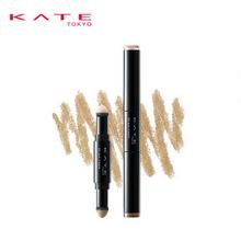 KATE 凯朵 3D立体光影笔