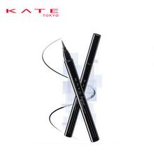 KATE 凯朵 艳黑记忆眼线笔