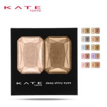 KATE 凯朵 深瞳调色眼影盒