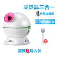 金稻家用离子蒸脸器冷热喷雾机KD-2331-3(赠导入仪)