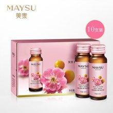 美素 口服系列 鲜梅玉露果味饮料10支装 M00002