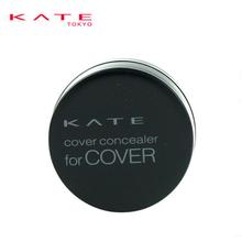 KATE 凯朵 完美遮瑕膏 自然色