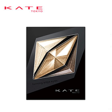 KATE 凯朵 扩型深邃眼影盒