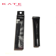 KATE 凯朵 长效持久控油妆前乳 明亮白
