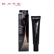 KATE 凯朵 净容补妆粉底液 自然肤色