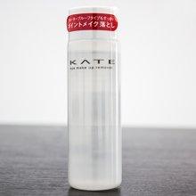 KATE 凯朵眼部专用卸妆液 100ml