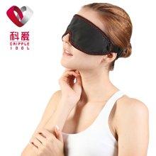 科爱艾灸护眼罩睡眠遮光缓解眼疲劳电热加热发热去黑眼圈眼袋男女(w)