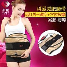 科爱燃脂美体瘦身腰带减肥器震动腹部按摩减肚子甩脂腰带(w)