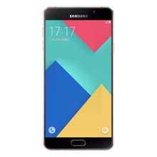 三星 Galaxy A5 (SM-A5100) 全网通4G手机 双卡双待