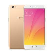 OPPO R9s plus 全网通 6GB+64GB 移动联通电信4G手机  双卡双待