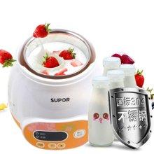 SUPOR/苏泊尔S10YC1-15 酸奶机家用全自动米酒机冰淇淋冰淇凌
