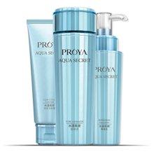 珀莱雅 水漾肌密补水保湿3件 净透洁面露+细肤水+清透乳 清爽型