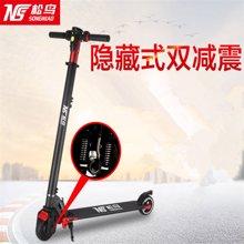 达宝恩 松鸟 新品I7电动滑板代步车 成人代驾两轮电动车 折叠滑板车 DBE001