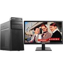 联想(Lenovo)扬天T4900 台式电脑 (I3-7100 4G 500G DVD 集成显卡 win7) +21.5英寸液晶显示器 酷睿新i3第7代cpu、商用家用经典!