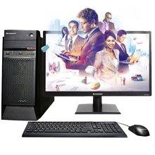 联想 启天 M4550 19.5英寸商用整机台式机电脑 办公家用  酷睿I5-4590/4G内存/1TB硬盘/集显/DVD刻录光驱 win7正版系统 19.5英寸液晶显示器