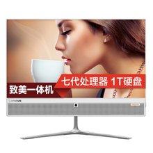 联想(Lenovo) AIO-510 商用家用游戏一体机电脑 I5-7400 /4G/1T大硬盘/2G独显 WIN10 白色、黑色2色可选