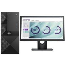 戴尔(DELL)成就3660-R22N8 商用家用台式机电脑(奔腾双核G4400 主频3.3GHZ 4G内存 1T大硬盘  内置WIFI   Win7)+19.5英寸戴尔原装显示器